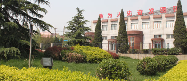 Shijiazhuang Industrial Pump Factory