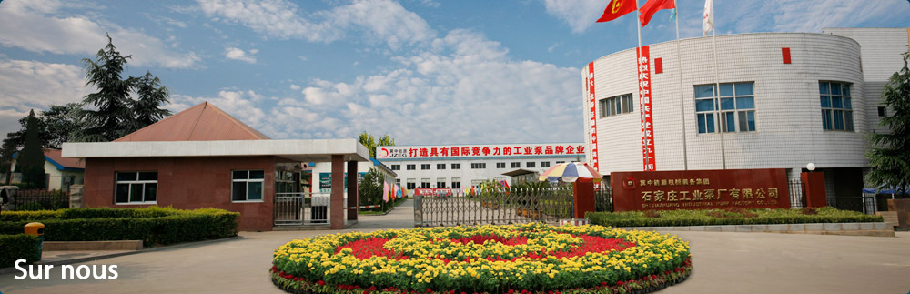 Shijiazhuang Industrial Pump Factory Co., Ltd.